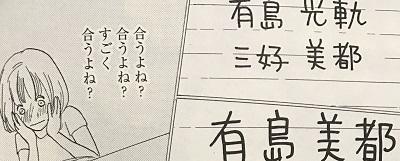 f:id:yuhei2261:20170320155556j:plain