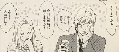 f:id:yuhei2261:20170320160944j:plain