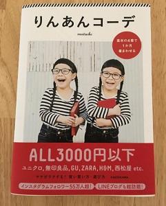 f:id:yuhei2261:20170322210836j:plain