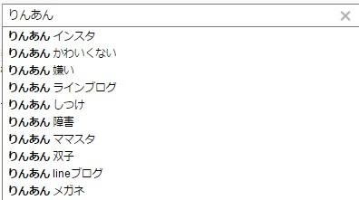 f:id:yuhei2261:20170322232928j:plain