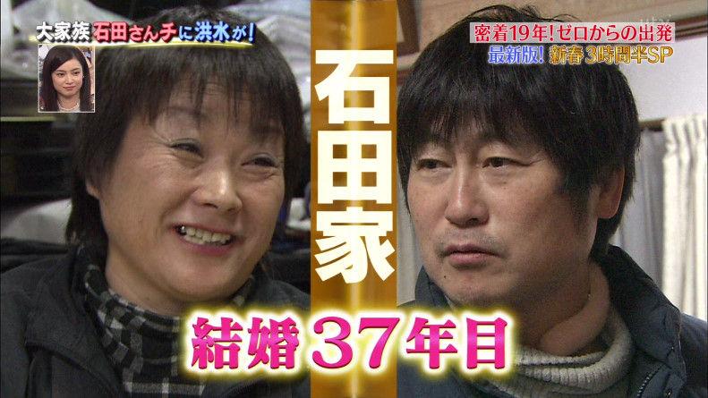 f:id:yuhei2261:20170326143225j:plain