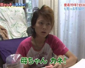 f:id:yuhei2261:20170326143830j:plain