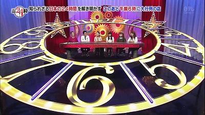 f:id:yuhei2261:20170326152045j:plain