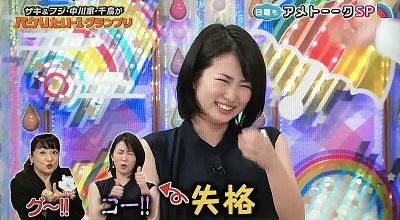 f:id:yuhei2261:20170327110446j:plain