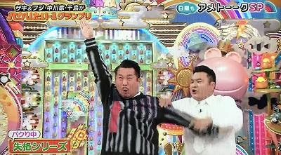 f:id:yuhei2261:20170327112446j:plain