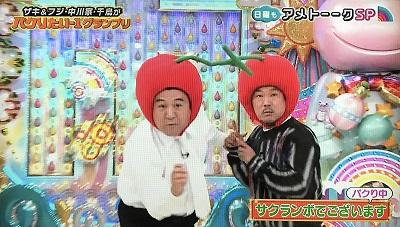 f:id:yuhei2261:20170327114658j:plain