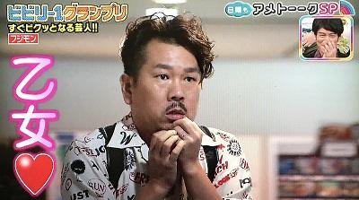 f:id:yuhei2261:20170327153411j:plain