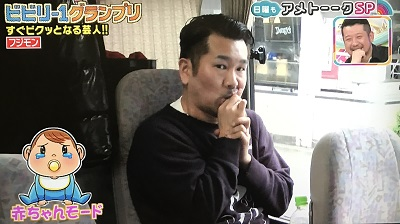 f:id:yuhei2261:20170327162347j:plain