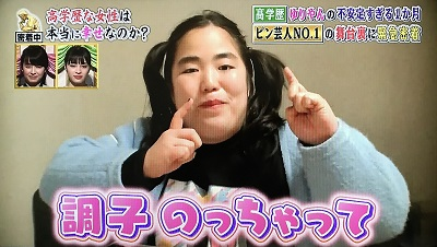 f:id:yuhei2261:20170327234431j:plain