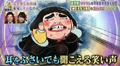 f:id:yuhei2261:20170327234709j:plain