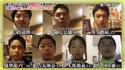 f:id:yuhei2261:20170330001009j:plain