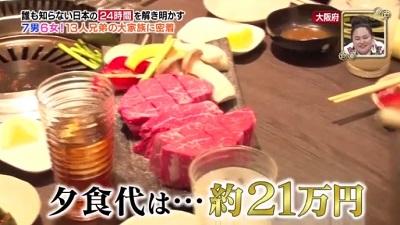 f:id:yuhei2261:20170330002807j:plain