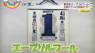 f:id:yuhei2261:20170331105814j:plain