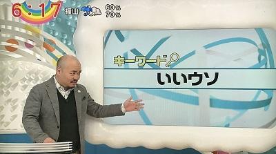 f:id:yuhei2261:20170331110701j:plain