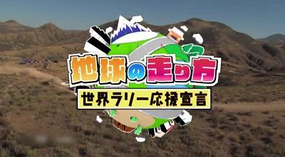 f:id:yuhei2261:20170331120051j:plain
