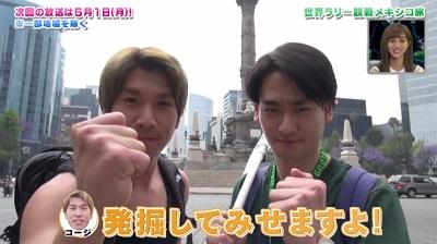 f:id:yuhei2261:20170331140425j:plain