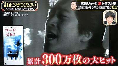 f:id:yuhei2261:20170331204043j:plain