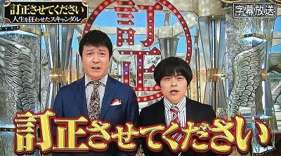 f:id:yuhei2261:20170331204342j:plain