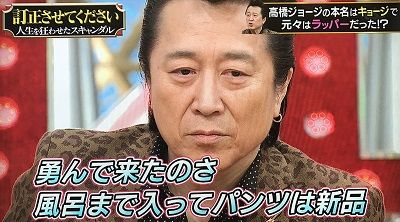 f:id:yuhei2261:20170331205338j:plain