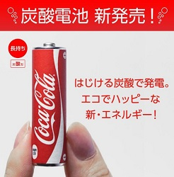 f:id:yuhei2261:20170401105718j:plain