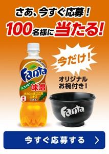 f:id:yuhei2261:20170401110108j:plain