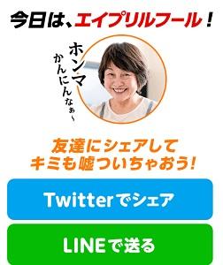 f:id:yuhei2261:20170401110301j:plain