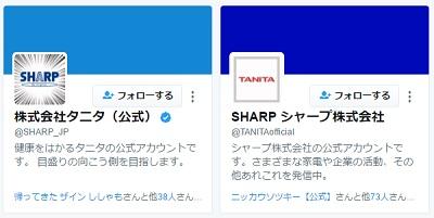 f:id:yuhei2261:20170401112519j:plain