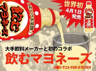 f:id:yuhei2261:20170401113350j:plain