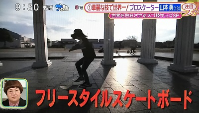 f:id:yuhei2261:20170401150908j:plain