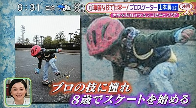 f:id:yuhei2261:20170401153607j:plain