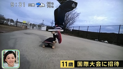 f:id:yuhei2261:20170401153637j:plain