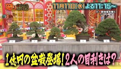 f:id:yuhei2261:20170402102642j:plain