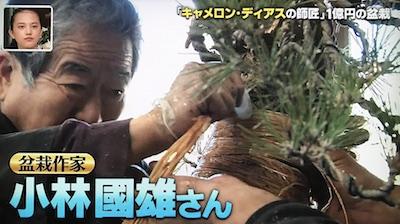 f:id:yuhei2261:20170405112553j:plain