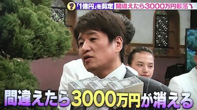f:id:yuhei2261:20170405113813j:plain