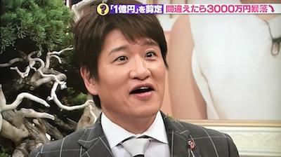 f:id:yuhei2261:20170405114049j:plain