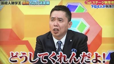 f:id:yuhei2261:20170405120046j:plain