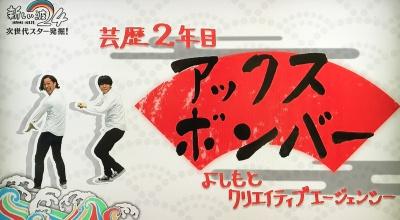 f:id:yuhei2261:20170405211526j:plain