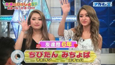 f:id:yuhei2261:20170407171351j:plain