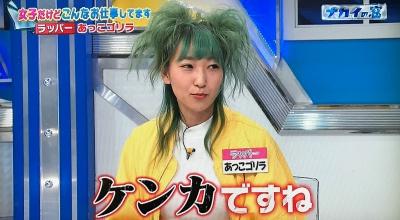f:id:yuhei2261:20170407190847j:plain