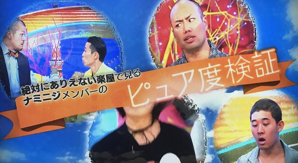 f:id:yuhei2261:20170408132111j:plain