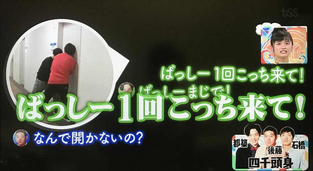 f:id:yuhei2261:20170408135509j:plain
