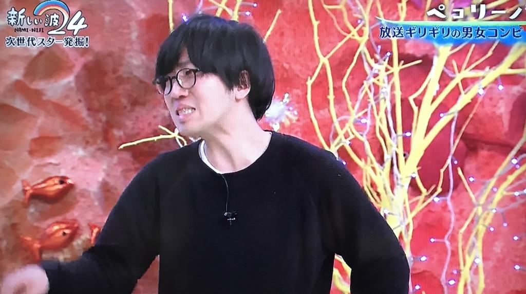 f:id:yuhei2261:20170409153424j:plain