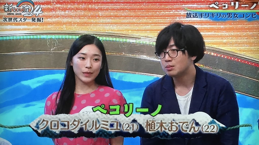 f:id:yuhei2261:20170409154055j:plain