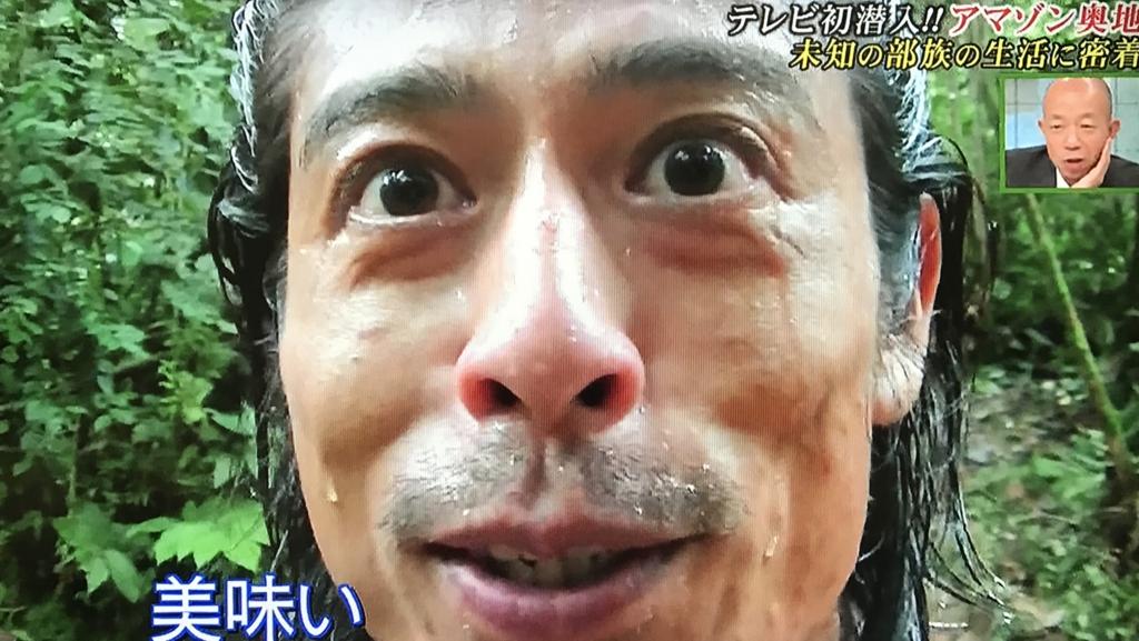f:id:yuhei2261:20170412163635j:plain