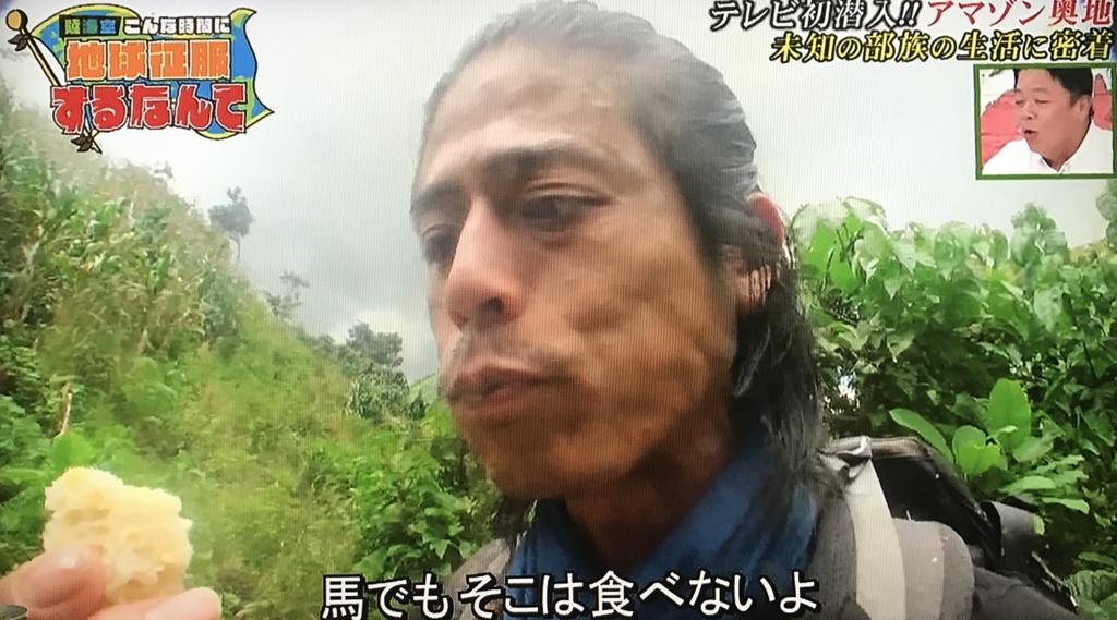 f:id:yuhei2261:20170412165703j:plain