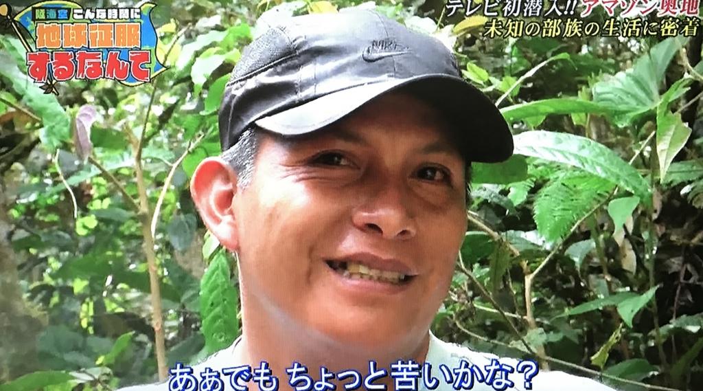 f:id:yuhei2261:20170412170502j:plain