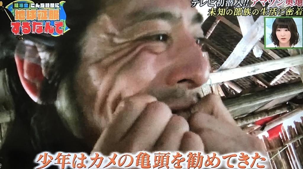f:id:yuhei2261:20170412171008j:plain
