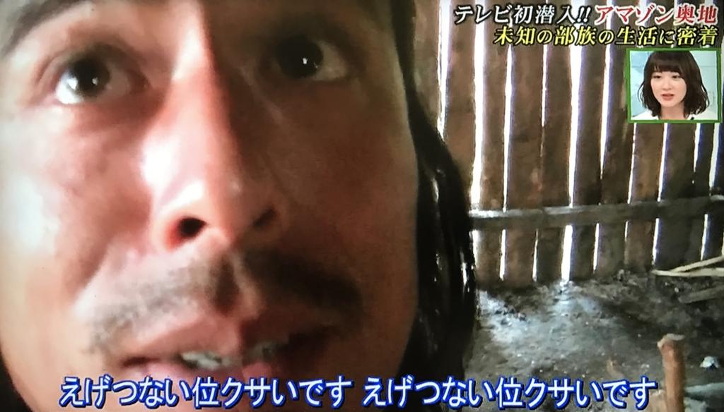 f:id:yuhei2261:20170412171859j:plain