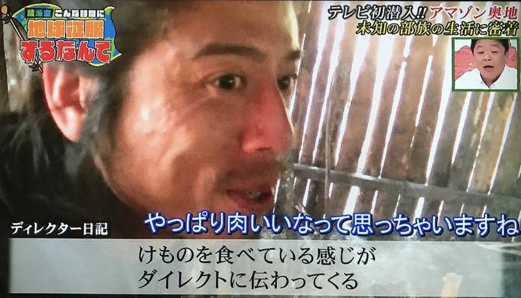 f:id:yuhei2261:20170412172420j:plain