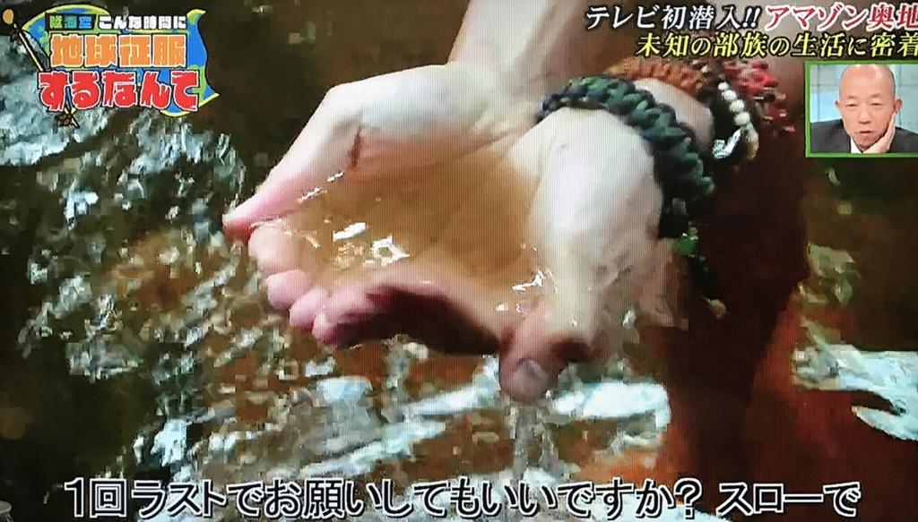f:id:yuhei2261:20170412172953j:plain